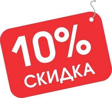 http://lifemiracle.ru/wp-content/uploads/2013/04/skidki-Cherepovets-1440584101.jpg